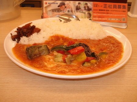 matuya-natsuyasai-cheese-tomato-curry6.jpg