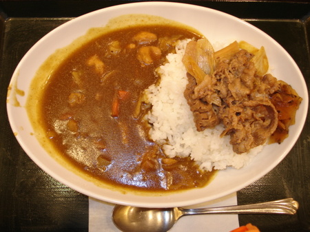 nakau-wafu-aigake-curry1.jpg