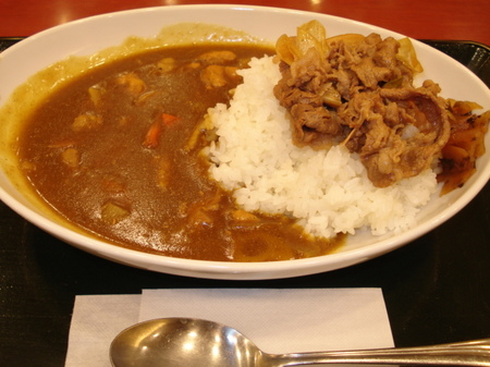 nakau-wafu-aigake-curry3.jpg